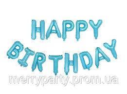 """16"""" (40 см) Happy Birthday голубая Китай надпись фольгированная"""