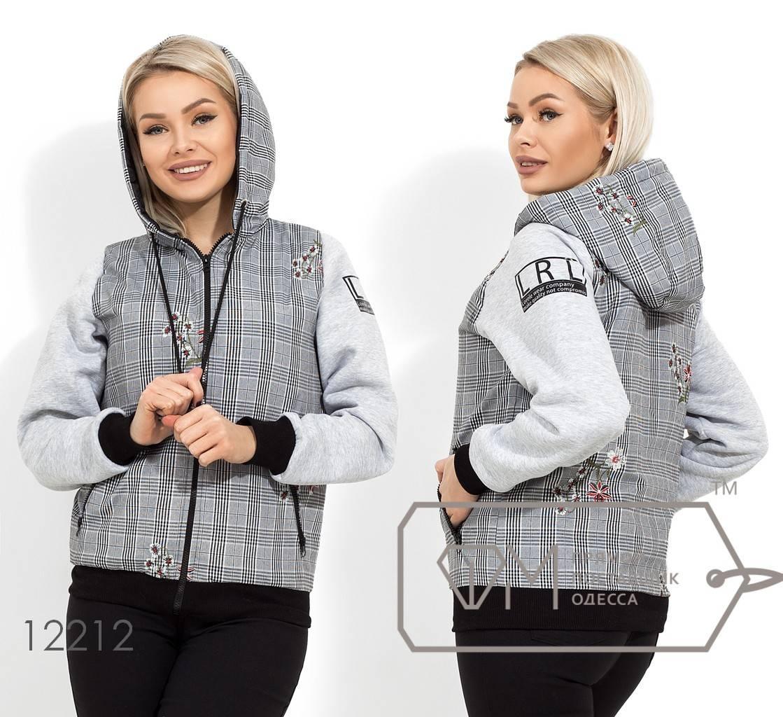 Куртка женская весна/осень норма р.42-46  Фабрика Моды
