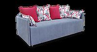 Сірий диван єврокнижка Грейс фабрики Нота з вузькими підлокітниками, фото 1