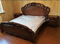 Классическая кровать Аллегро с тумбами Слониммебель