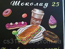 Роспись штендера для кофейни (фрагмент)