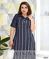 Платье длинное из летнего джинса большого размера от 54 до 60