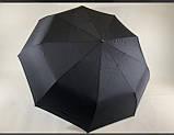 """Семейный мужской зонт-  автомат на 9 спиц системы """"антиветер""""., фото 2"""