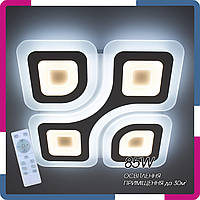 Люстра светодиодная с пультом Геометрия квадраты 85Вт белая
