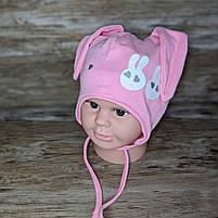 Трикотажная шапка для девочки на завязках Размер 42-44 см, фото 2