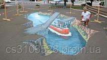 3D рисунок ко дню города Николаева. 5х10м. 2019