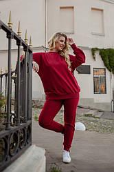 Женский костюм бордо 42-44, 46-48 и 50-52 трикотаж-кашкорсе SKL11-250661