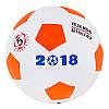 М'яч футбольний гумовий FR5-330/14, фото 4