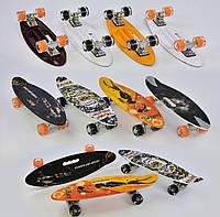 Скейт (С 32040) Best Board, дека с ручкой, 4 вида, доска=60 см, колёса PU свет, d=6 см