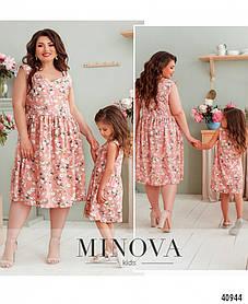Симпатичное платье на девочку, фемели лук, размер от 122 до 164