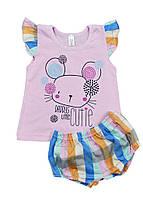 Летний комплект для девочки футболка и шорты 68-80 р