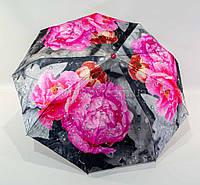 """Складной женский зонтик полуавтомат цветок с узором изнутри и серебристой пропиткой от фирмы """"Fiaba"""""""