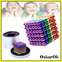 Конструктор головоломка Neocube 216 шариков,(5мм ) неокуб цветной (Радуга), магнитные шарики антистресс