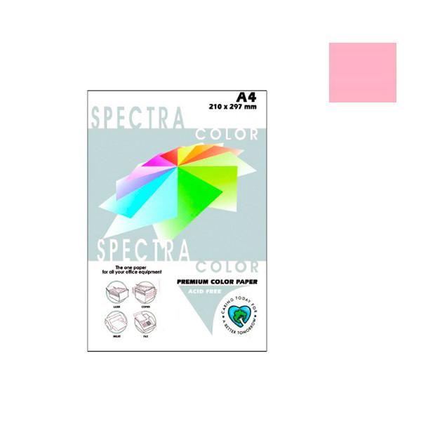 """Бумага """"Sinar spectra"""" А4 80г/м2 (100л) 170-роз.**"""