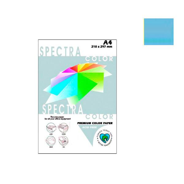 """Бумага """"Sinar spectra"""" А4 80г/м2 (100л) 180-св.-гол. **"""