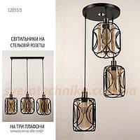 Люстра-светильник подвесной светло-пепельный плафон-цилиндр в черной решетке 12055