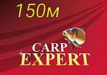 Леска Carp Expert 150м