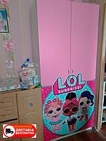 Шкаф в детскую комнату Драйв (Бренд) Куклы Лол Viorina-Deko, выбор цвета корпуса и рисунка