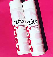 """Обезжириватель для бровей """"ZOLA"""", 250 мл"""