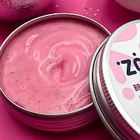 """Скраб для бровей (Brow Scrub) """"ZOLA"""", 40 гр"""