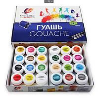 Набор красок для рисования Гуашь 24 цвета тм Луч Классика (20 см3)  в картонной упаковке