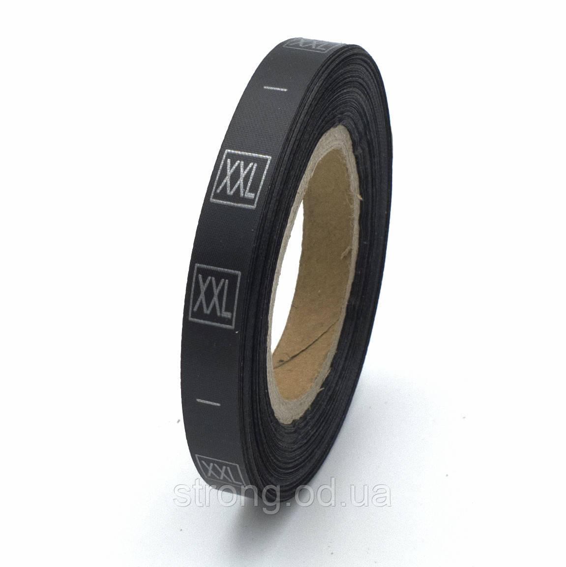 Размерник пришивной XXL 600шт. черный