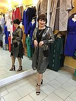 Платье двойка интересное модное  кардиган  с длинным рукавом