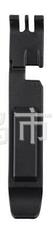 """Бортировочная лопатка (1+1 → кліщі) для зняття замку ланцюга 2-в-1 """"трансформер"""", ABS-пластик, товщина 7-8 мм ЧОРНИЙ"""
