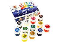 Набор красок для рисования Гуашь 12 цветов тм Луч Классика (20 см3)  в картонной упаковке