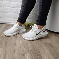 """Кроссовки женские """"Nike"""""""
