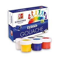 Набор красок для рисования Гуашь 6 цветов тм Луч Классика (20 см3)  в картонной упаковке