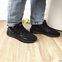 Кроссовки мужские черные