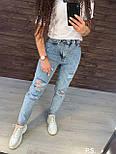 Женские голубые джинсы МОМ с потертыми штанинами и декоративными порезами 7612480, фото 3