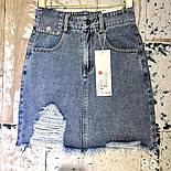 Женская голубая джинсовая юбка с декоративным порезом 7611405, фото 3