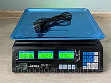 Торговые Электронные Аккумуляторные Весы до 50 кг, Электронные весы ACS 50, Напольные весы