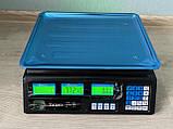 Торговые Электронные Аккумуляторные Весы до 50 кг, Электронные весы ACS 50, Напольные весы, фото 7