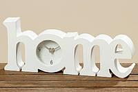 Часы настольные интерьерные фигурные Home белые из МДФ, оригинальный подарок для дома