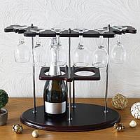 Настольный мини бар для вина-Элегант