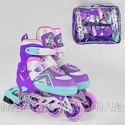 Ролики детские раздвижные2165-М Best Roller (34-37) Фиолетовые Колеса ПУ, 1 светится В сумке