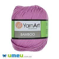 Пряжа YarnArt Bamboo 50 г, 200 м, Сиреневая 561, 1 моток (YAR-038444)
