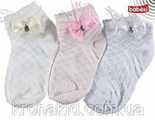 Набір ошатних шкарпеток для новонародженого з мереживом - 3 шт / шкарпетки для самих маленьких
