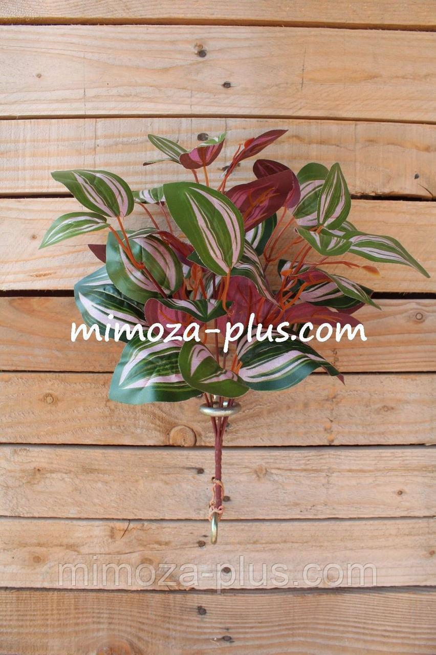 Искусственные растения - Калатея куст, 35 см
