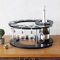 Настольный мини бар для вина на 8 рюмок-Галактика