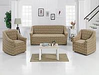 Жаккардовый набор универсальный чехол на диван и два кресла Milano Бежевый