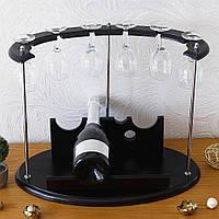 Настольный мини бар для вина на 6 рюмок- Престиж