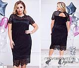 Нарядное гипюровое платье Размеры: 50-52, 58-60, фото 2