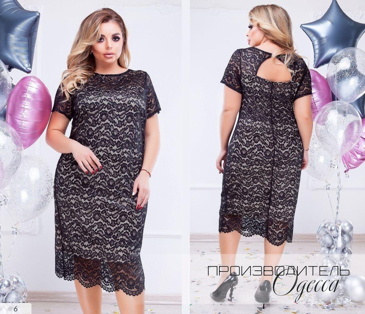 Нарядное гипюровое платье Размеры: 50-52, 58-60