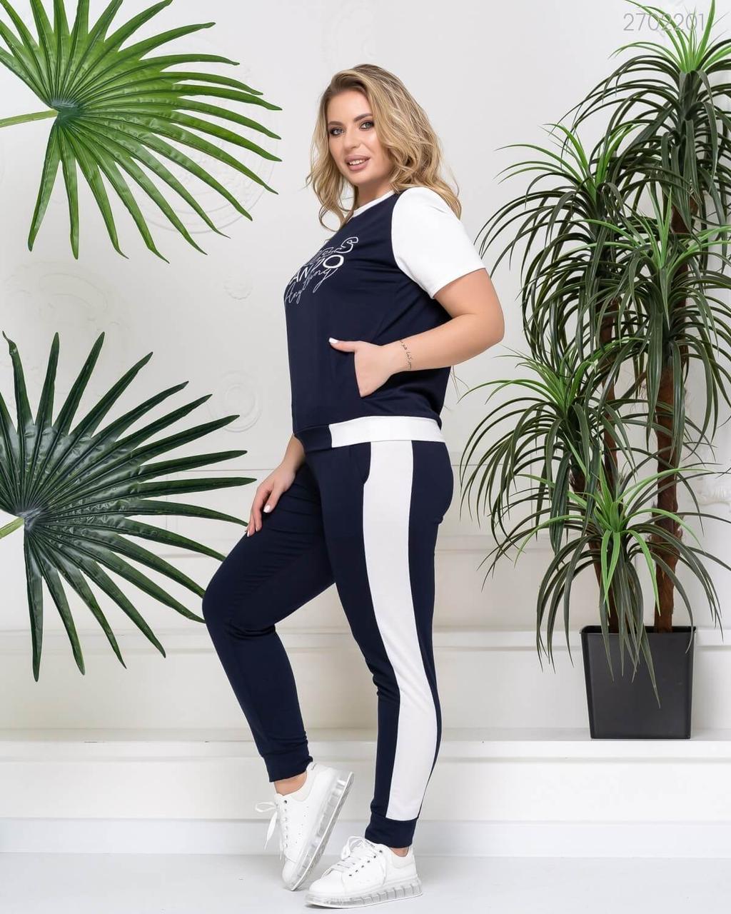 Летний женский спортивный костюм с футболкой и штанами с лампасами 51uk675