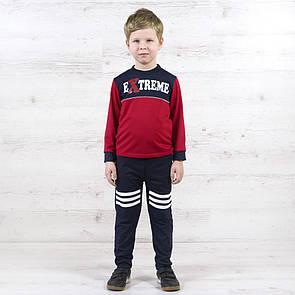 """Надмодний костюм для хлопчика з джемпером і штанцями на манжеті """"Fashion"""""""