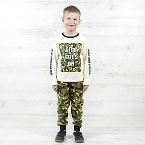 """Трендовий костюм для хлопчика у стилі """"Мілітарі"""""""